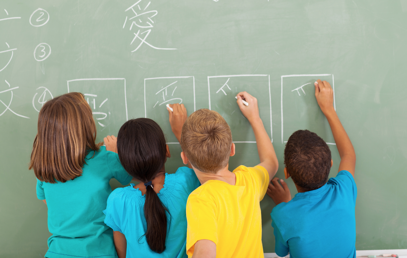 Image of Children Learning Mandarin