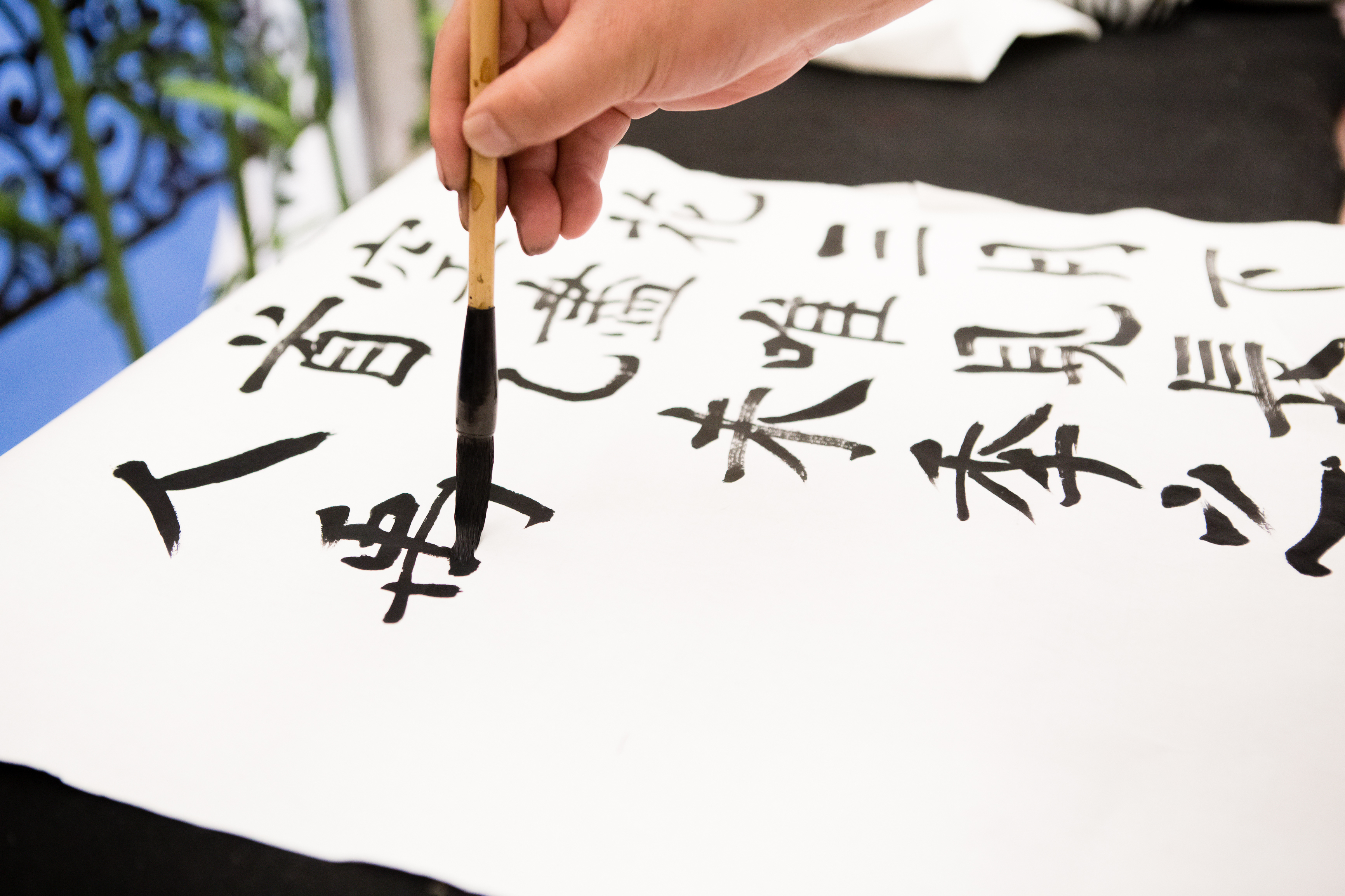 An image of someone doing Chinese calligraphy with a paintbrush.