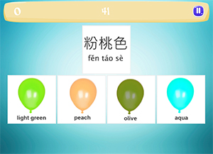 Play the latest Mandarin game