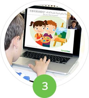 Children learn foreign languages online while having fun.